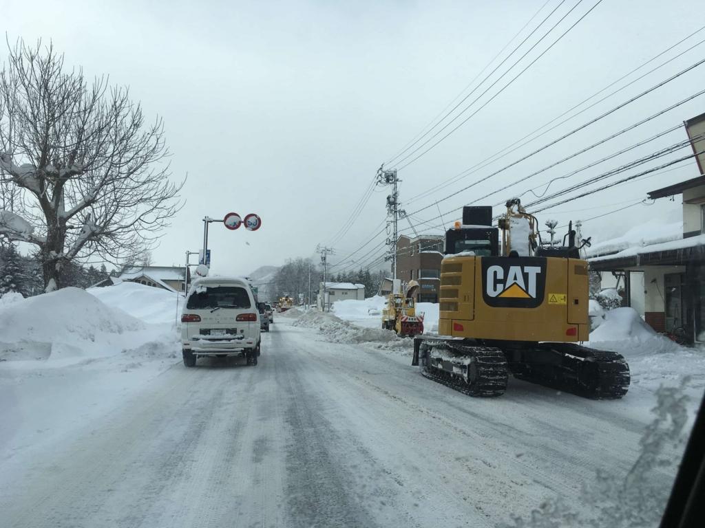白馬村の除雪の様子