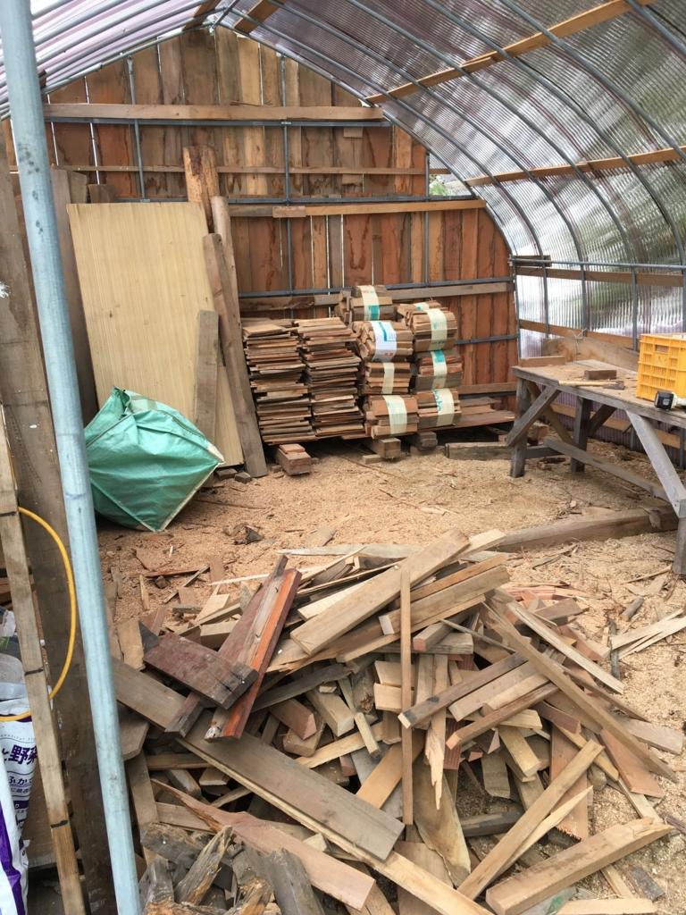 薪割り部屋1
