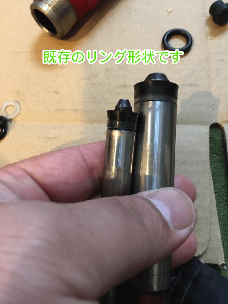薪山崎所有HLS-12Tのパッキン形状