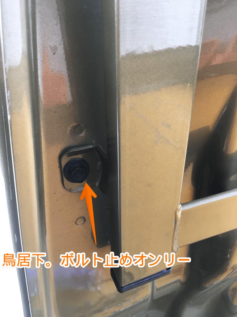 f:id:firewoodyamazaki:20170314160734p:plain