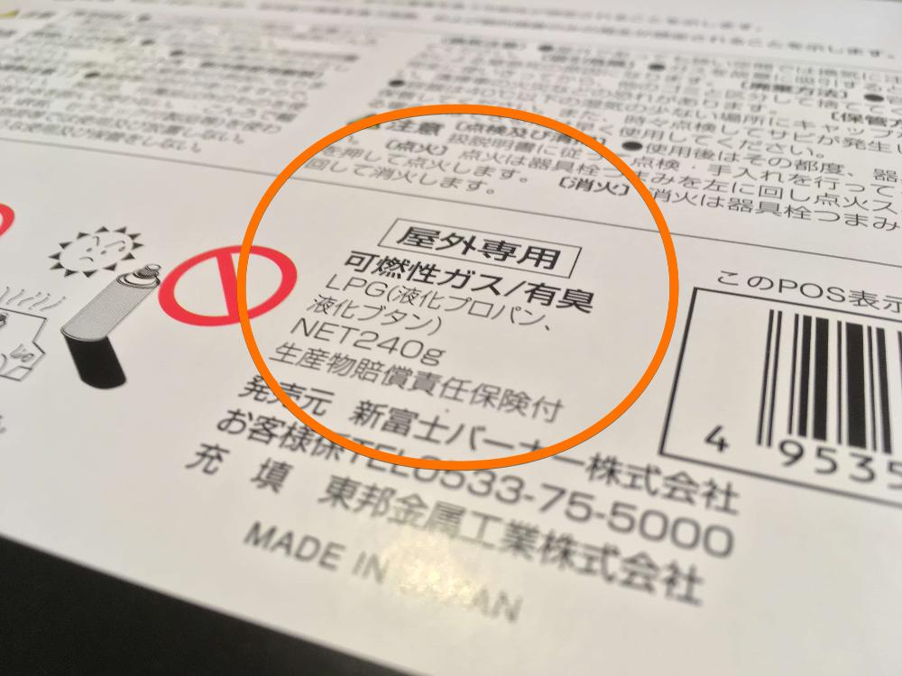 f:id:firewoodyamazaki:20170314214215p:plain
