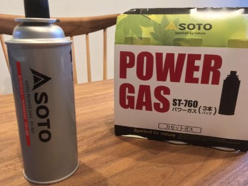 SOTOパワーガスST-760