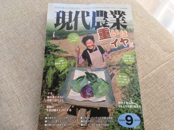 f:id:firewoodyamazaki:20170317165549j:plain