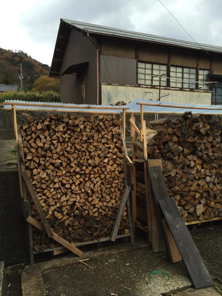 f:id:firewoodyamazaki:20170324152720j:plain