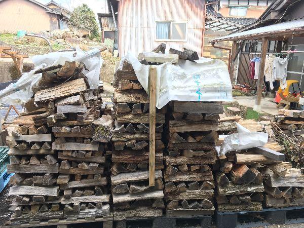 f:id:firewoodyamazaki:20170324153359j:plain