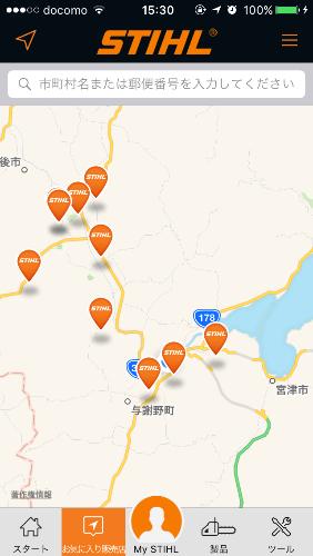 f:id:firewoodyamazaki:20170407155952j:plain