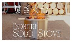 f:id:firewoodyamazaki:20170409222151p:plain