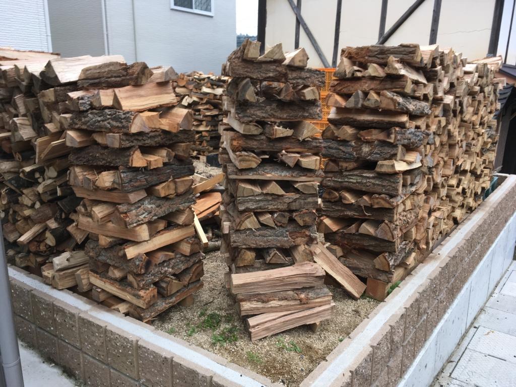 薪山崎の薪