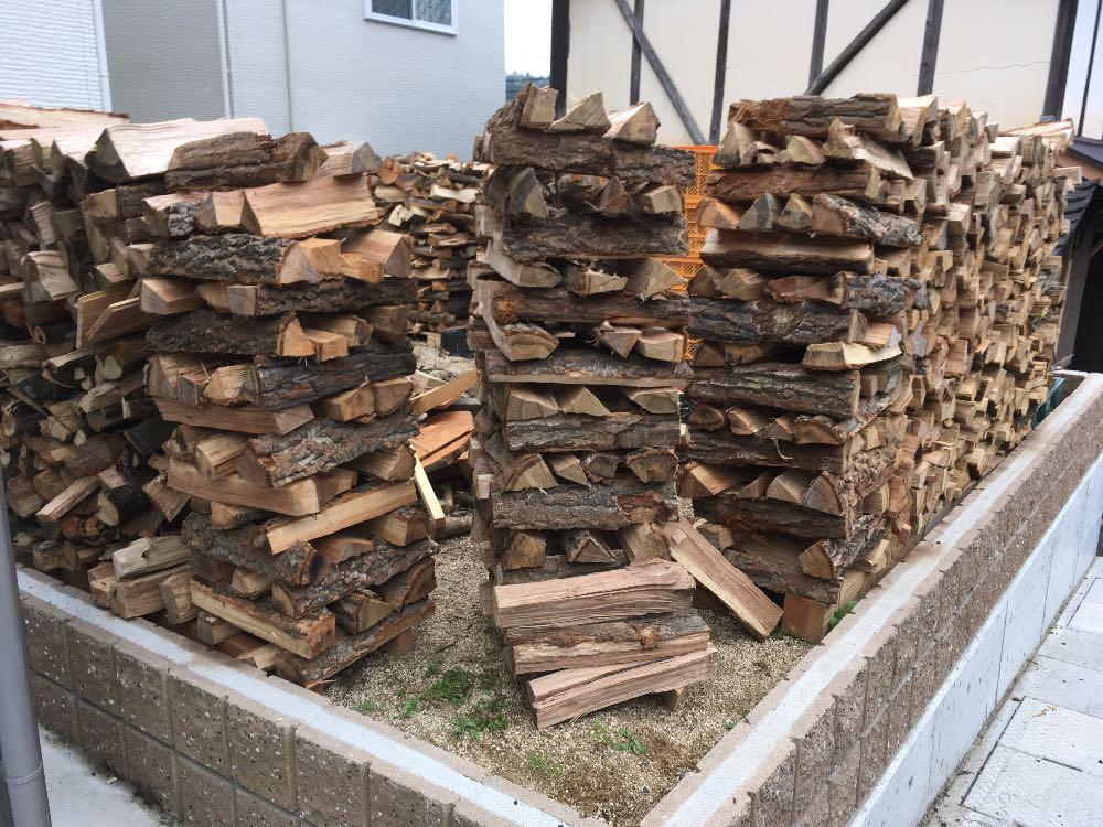 f:id:firewoodyamazaki:20170420152633j:plain