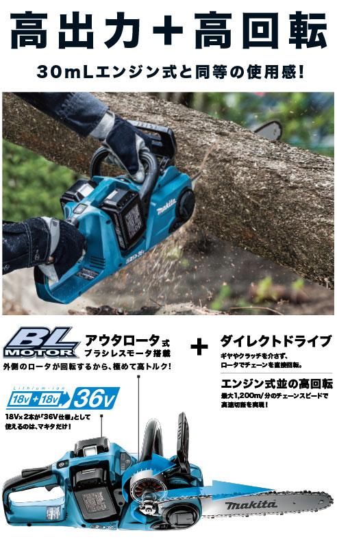 f:id:firewoodyamazaki:20170426145258j:plain