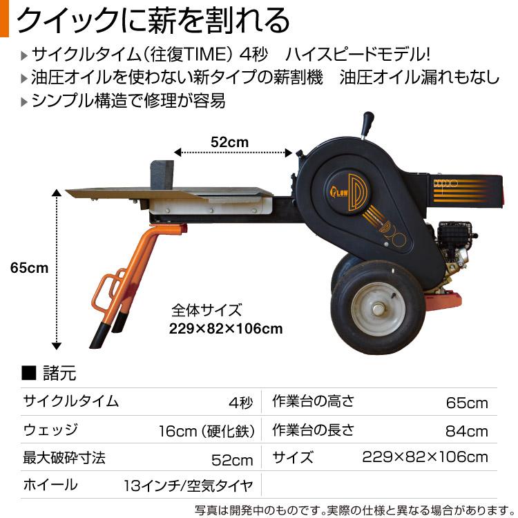 f:id:firewoodyamazaki:20170512092929j:plain