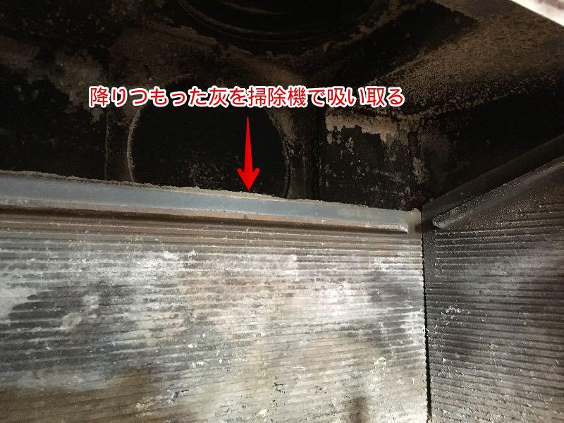 薪山崎ネスターマーティンS43炉内