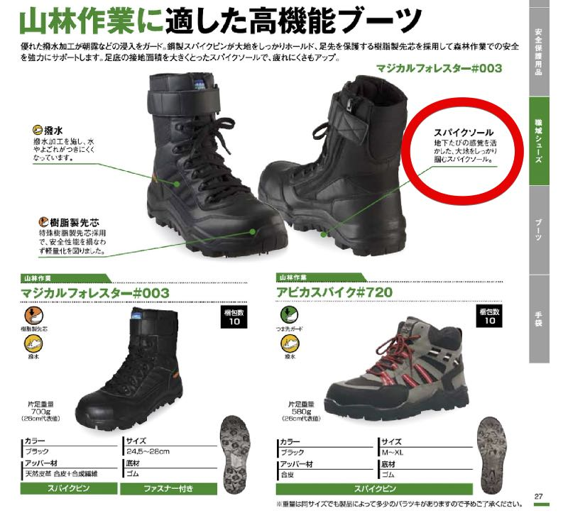 f:id:firewoodyamazaki:20170704095152j:plain