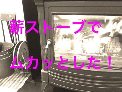 f:id:firewoodyamazaki:20170726093743j:plain