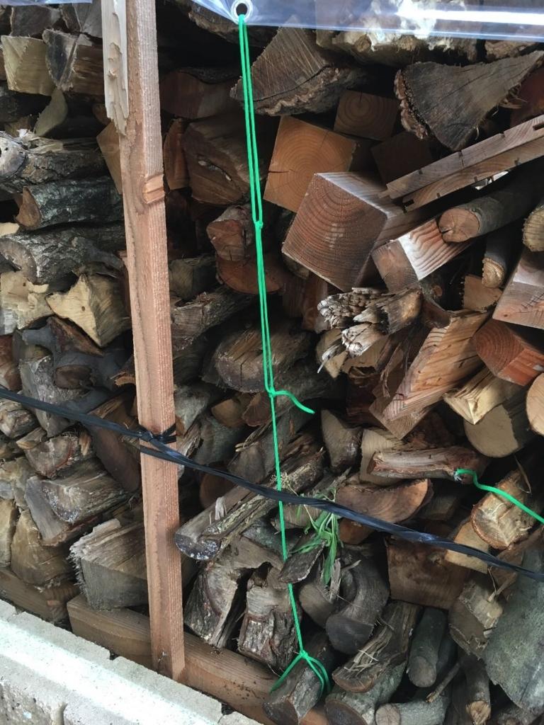 f:id:firewoodyamazaki:20170909172756j:plain
