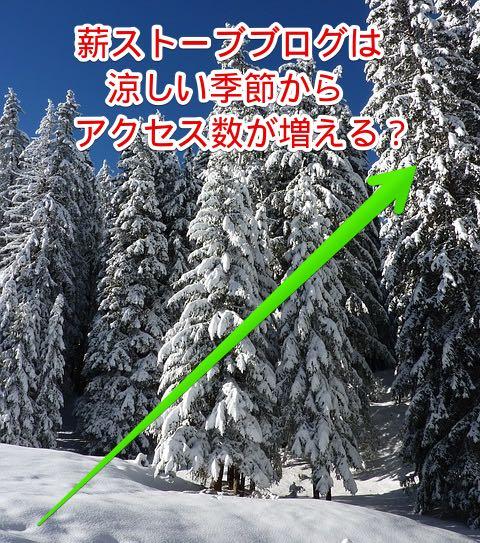 f:id:firewoodyamazaki:20170912184200j:plain