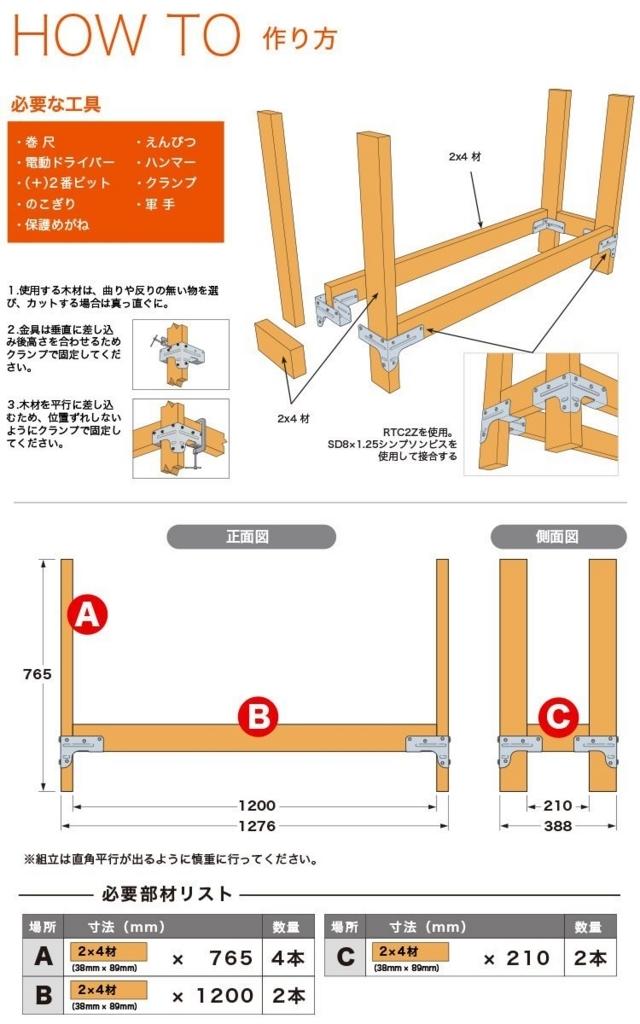 f:id:firewoodyamazaki:20171002072911j:plain