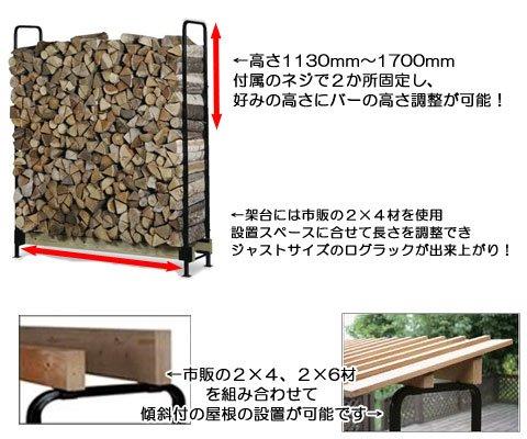 f:id:firewoodyamazaki:20171002073638j:plain