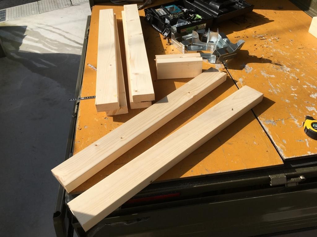 LOG HOLDER 薪ホルダー組立キット材料カット図