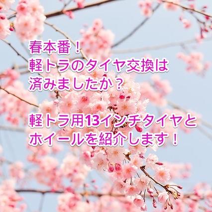 f:id:firewoodyamazaki:20171126111026j:plain
