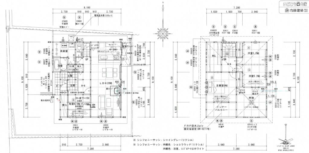薪山崎の家図面