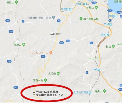 f:id:firewoodyamazaki:20180928074658j:plain