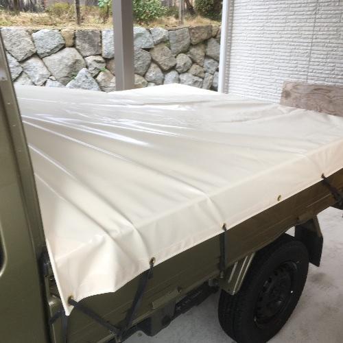 ハイゼットジャンボやスーパーキャリイにジャストフィットな頑丈シートを購入するならマルヤマキャンパスの軽トラシートがオススメ!