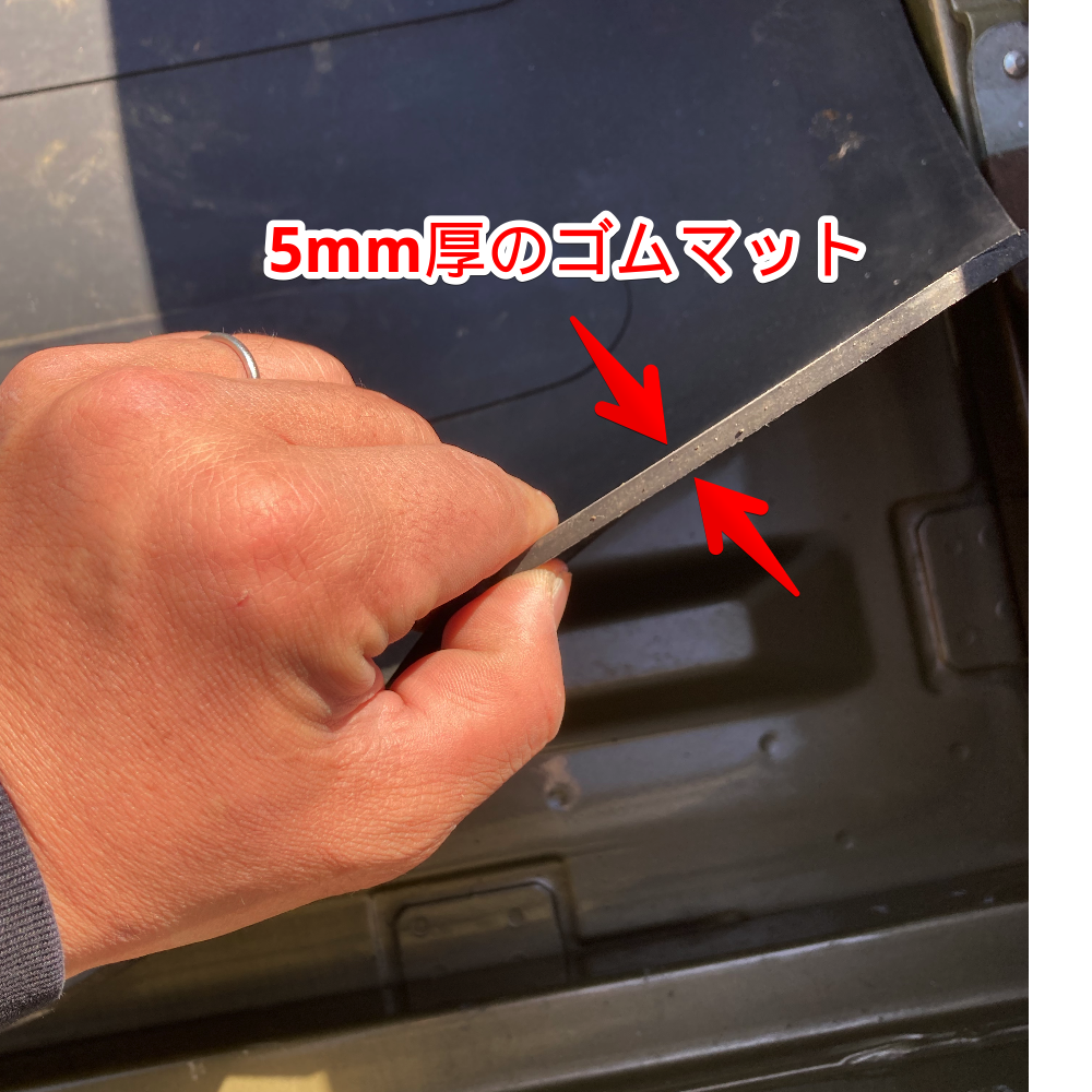 """トラスコ スーパーハードボックス【TSHB-500 ,TSHB-620】はハイゼットジャンボの""""あのスキマ""""にピッタリな工具箱だ!"""