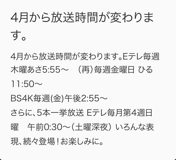 f:id:first-penging:20210408201914j:plain