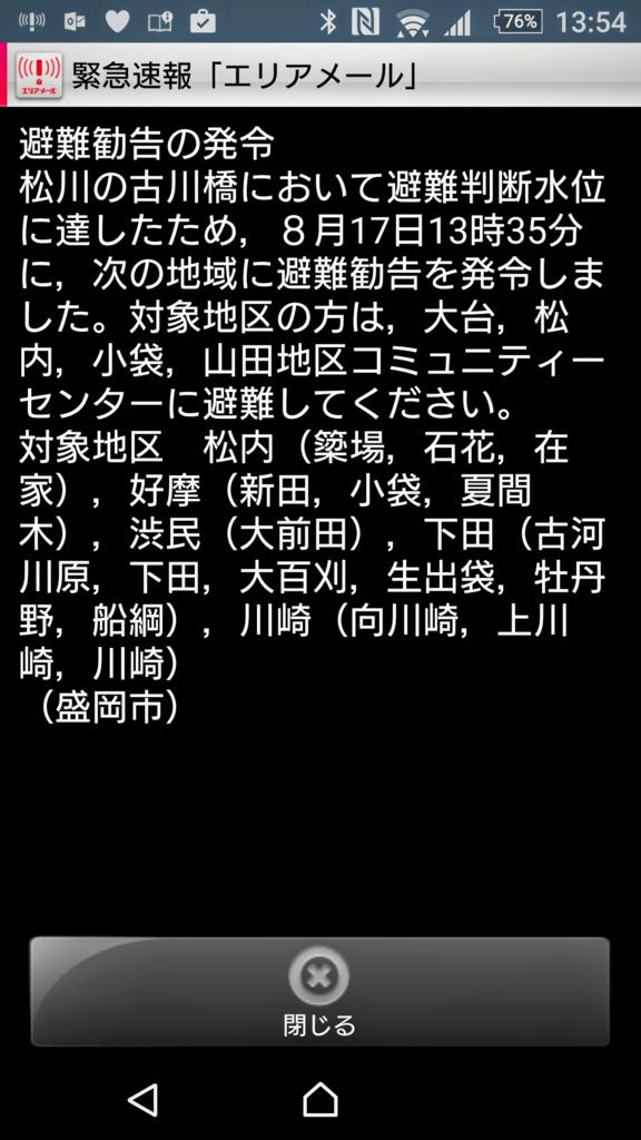 f:id:first_dragon:20160817141006p:plain