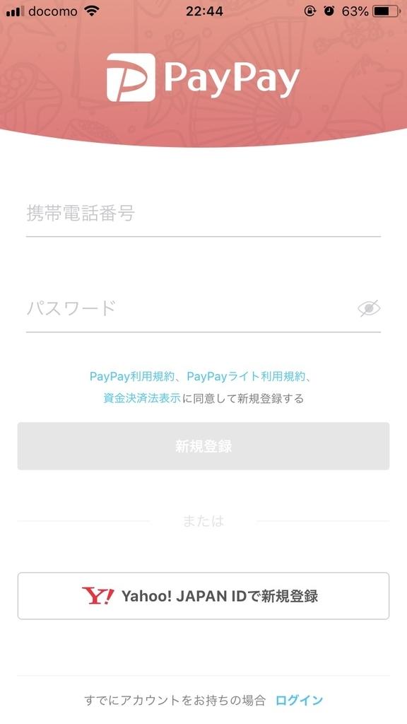 f:id:firstgalaxy:20181204234212j:plain