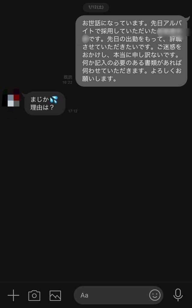 f:id:firstgalaxy:20190114020330j:plain