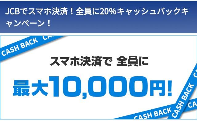 f:id:fish_tai:20190816222300j:image
