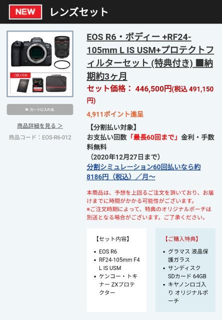 f:id:fish_tai:20200923231924j:image