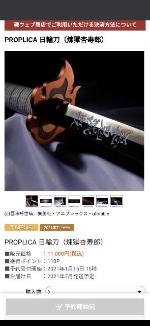 f:id:fish_tai:20210114142202j:image