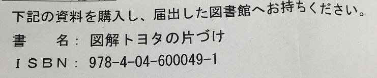 f:id:fishbird28:20170106153304j:plain