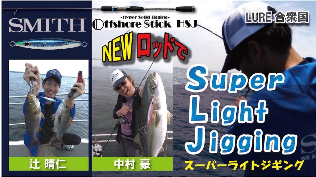 f:id:fishing-aquarium:20200726153026j:image