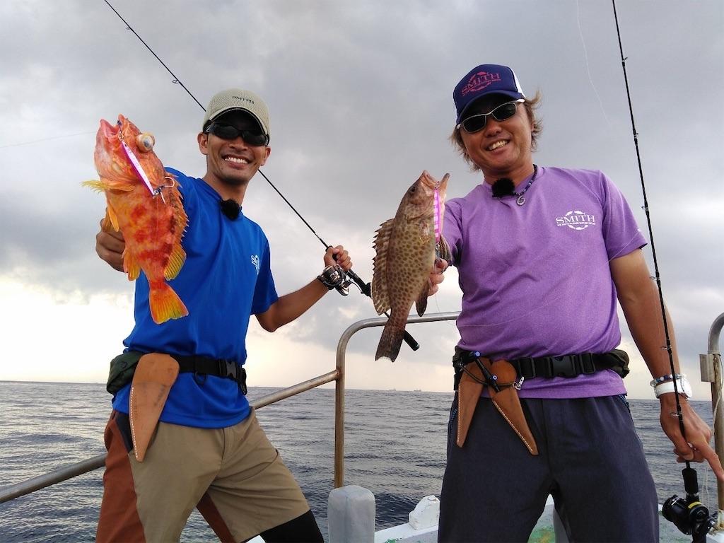 f:id:fishing-aquarium:20200826113655j:image