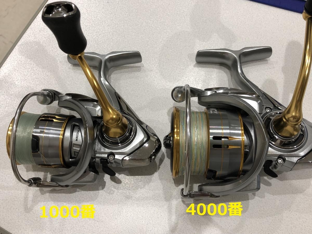 f:id:fishing_tanuki:20200803233252j:plain