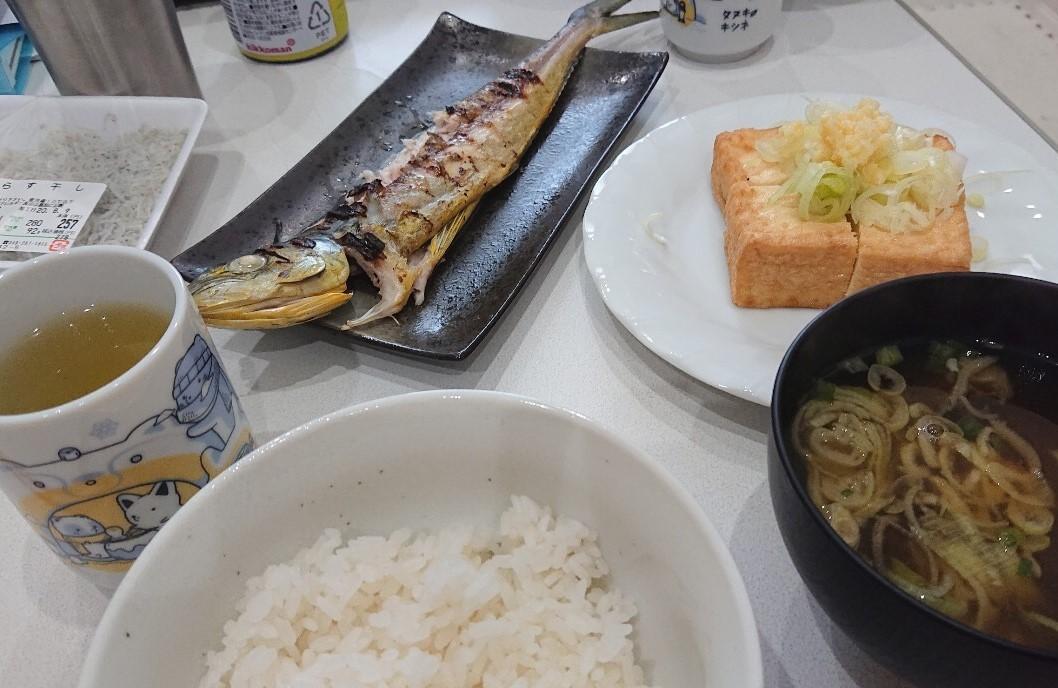 f:id:fishing_tanuki:20200819215830j:plain