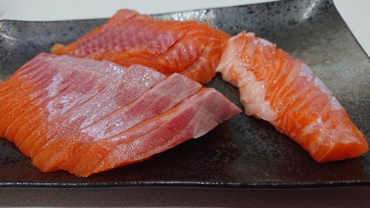 f:id:fishing_tanuki:20200831231250j:plain