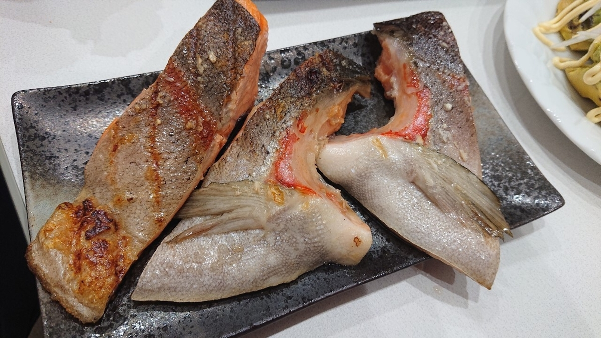 f:id:fishing_tanuki:20200901000836j:plain