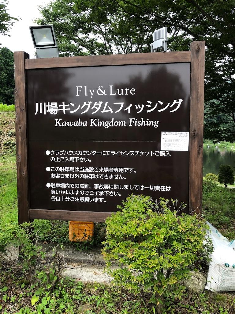 f:id:fishing_tanuki:20200903213301j:image