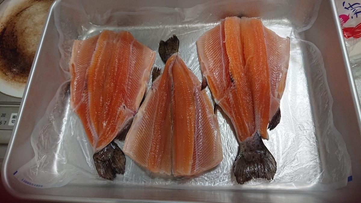 f:id:fishing_tanuki:20200909214041j:plain