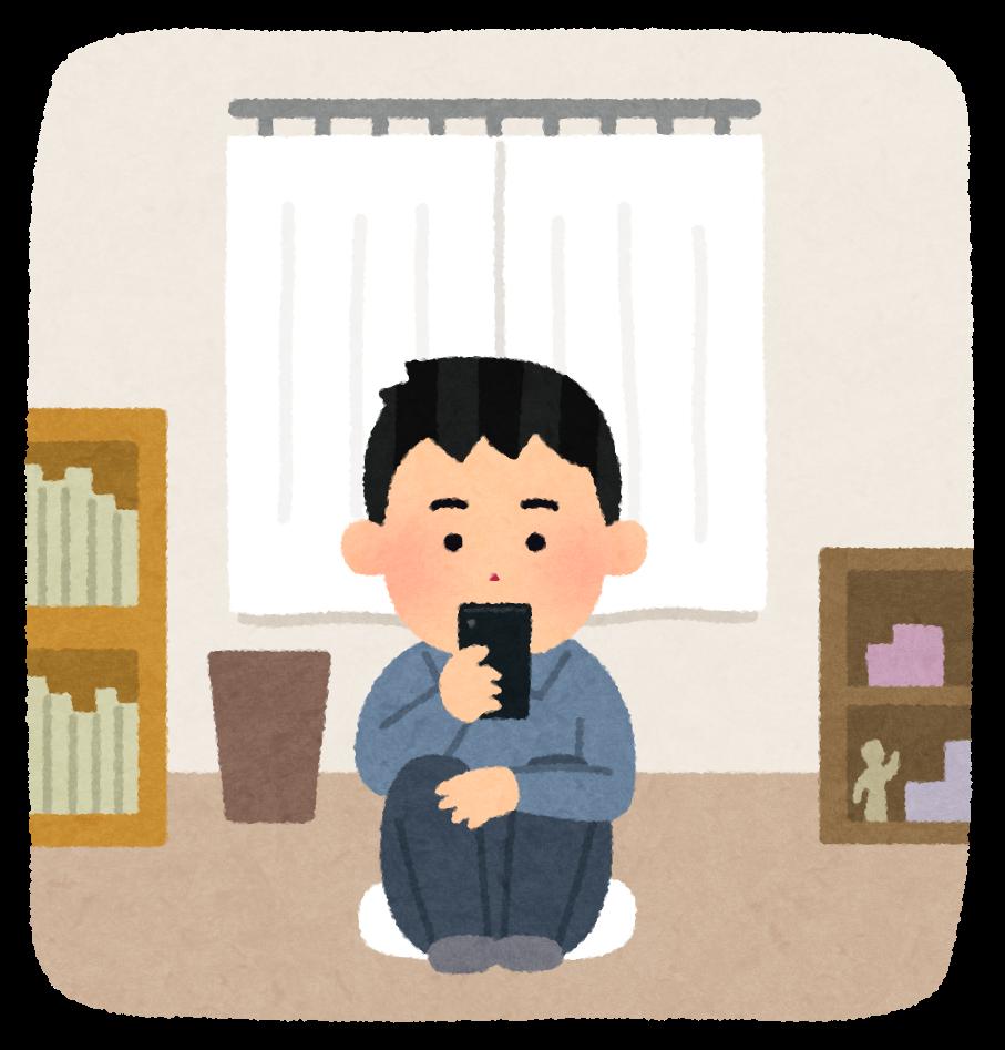 f:id:fishing_tanuki:20210225223328p:plain