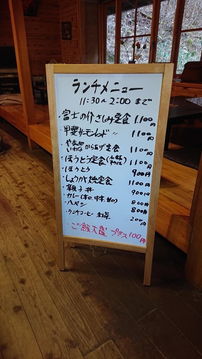 f:id:fishing_tanuki:20210227101356j:plain