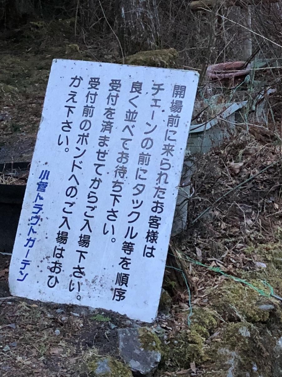 f:id:fishing_tanuki:20210227194501j:plain
