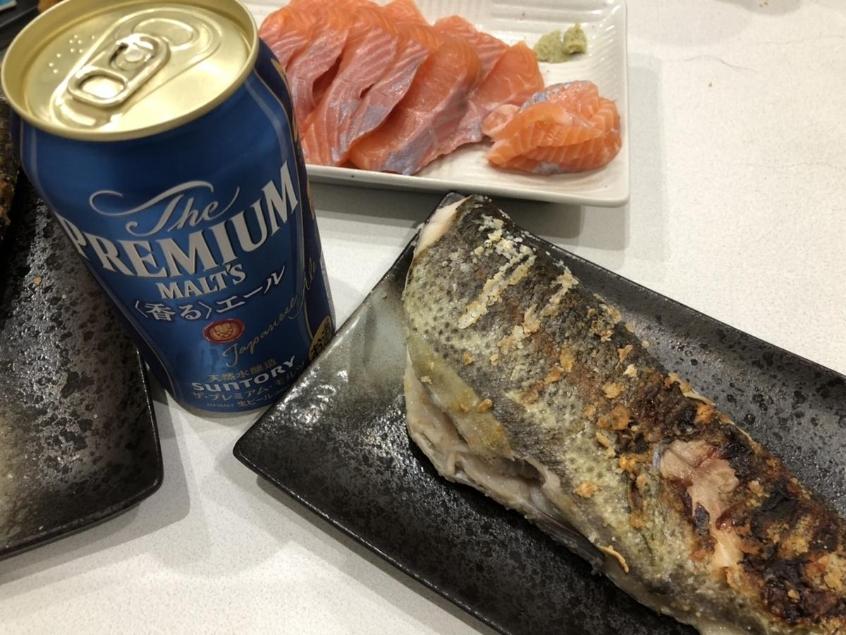 f:id:fishing_tanuki:20210305214947j:plain