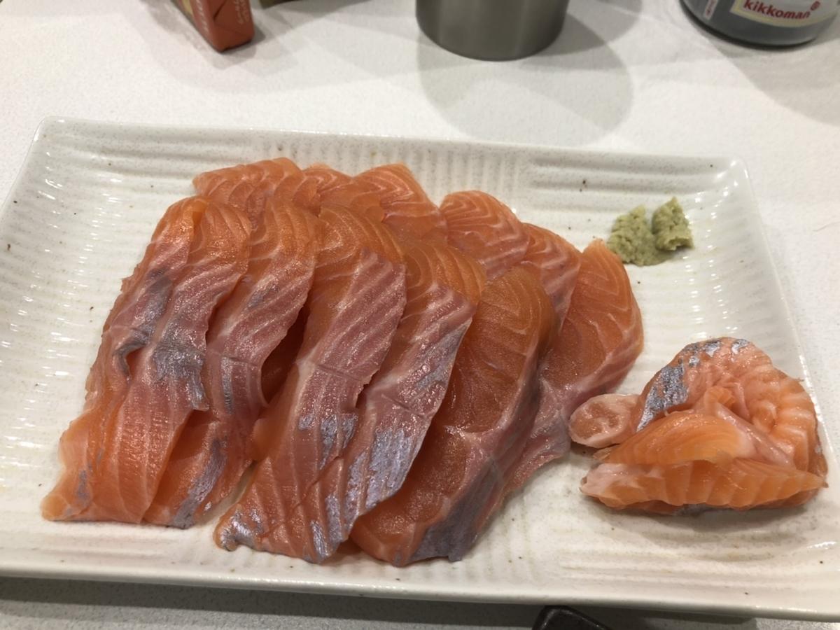 f:id:fishing_tanuki:20210307162035j:plain