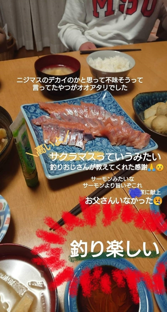 f:id:fishing_tanuki:20210318203057j:plain